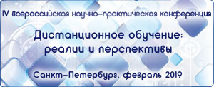 http://umr.rcokoit.ru/pages/do-2019.html